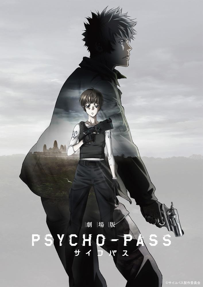 Xem Phim Psycho Pass The Movie 2015