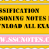 Classification Reasoning Notes PDF Download All Exams