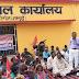 अलीगंज में बोले कामरेड महेंद्र, सरकारी अधिकारियों को जनसमस्याओं से लेना-देना नहीं