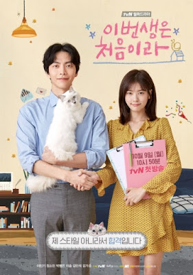 Sinopsis Because This Is My First Life Episode 1-10 (End)