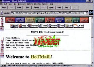 هوتميل Hotmail أول تطبيق