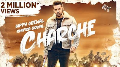 Charche Song Lyrics - Gippy Grewal