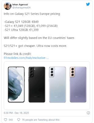 أسعار سلسلة هواتف Galaxy S21 في أوروبا