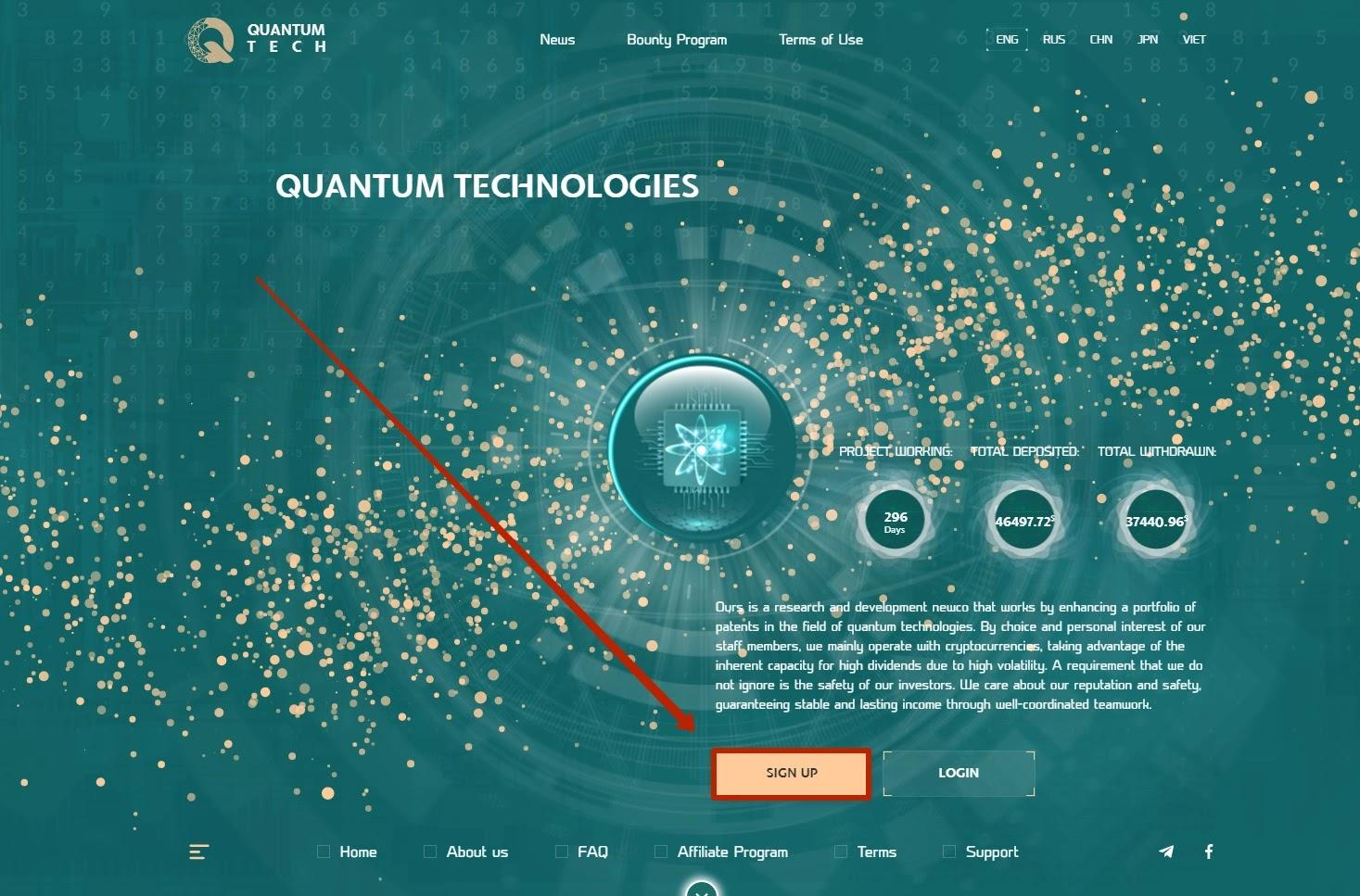 Регистрация в Quantum Tech