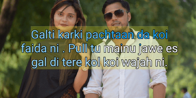 Best New Punjabi image Status BEST Mood Fresh feeling About Girl life Punjabi pic Status Update Letest Post Hindi shayari