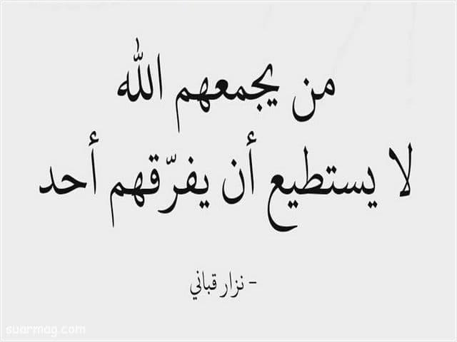 احلى بوستات للفيس بوك مكتوبه 7 | Best written Facebook posts 7