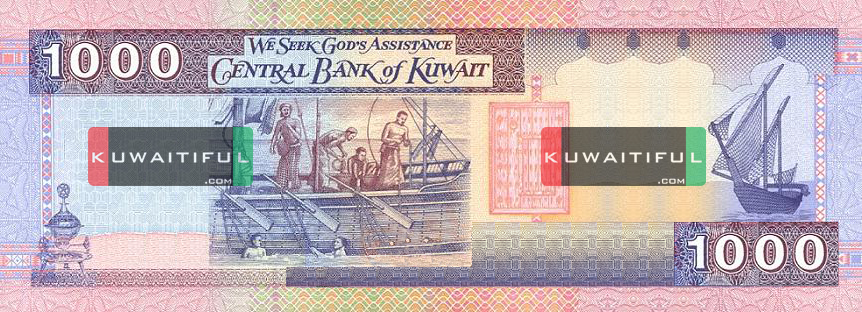 The Kuwait Dinar Is World S Most Valuable Currency