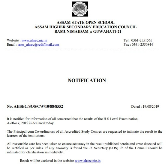 Assam SOS HS Mark Sheet 2019 Notification