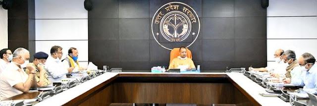 मुख्यमंत्री योगी ने लॉकडाउन का सख्ती से पालन कराने के निर्देश दिये    Chief Minister Yogi directed to strictly follow the lockdown      संवाददाता, Journalist Anil Prabhakar.                 www.upviral24.in
