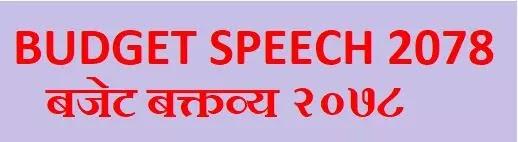 Budget Speech 2021 (बजेट बक्तव्य 2078) || Business Partner Nepal