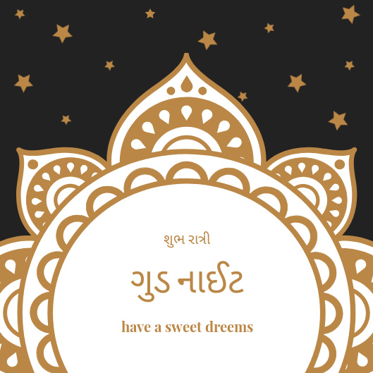 gujarati good night,gujarati good night image