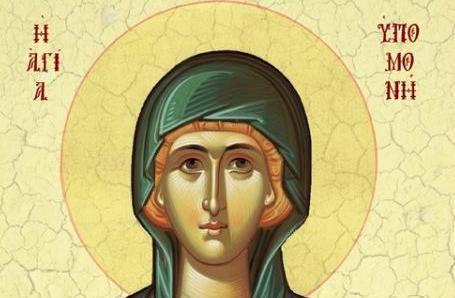 Ο Συλλόγου ΑμεΑ Νομού Αργολίδας ''ΟΔΥΣΣΕΙΑ'' γιορτάζει την προστάτιδά του Αγία Υπομονή