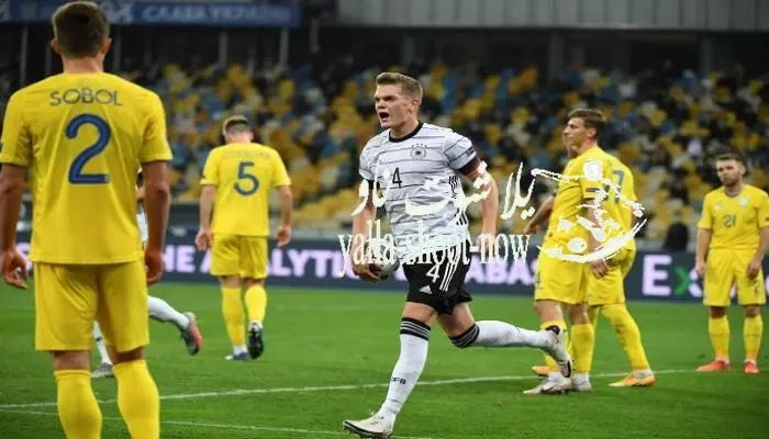 مباراة المانيا واوكرانيا والقنوات الناقلة في تصفيات الامم الاوروبية