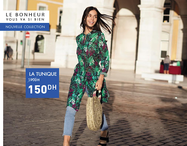 catalogue kiabi maroc mai 2018