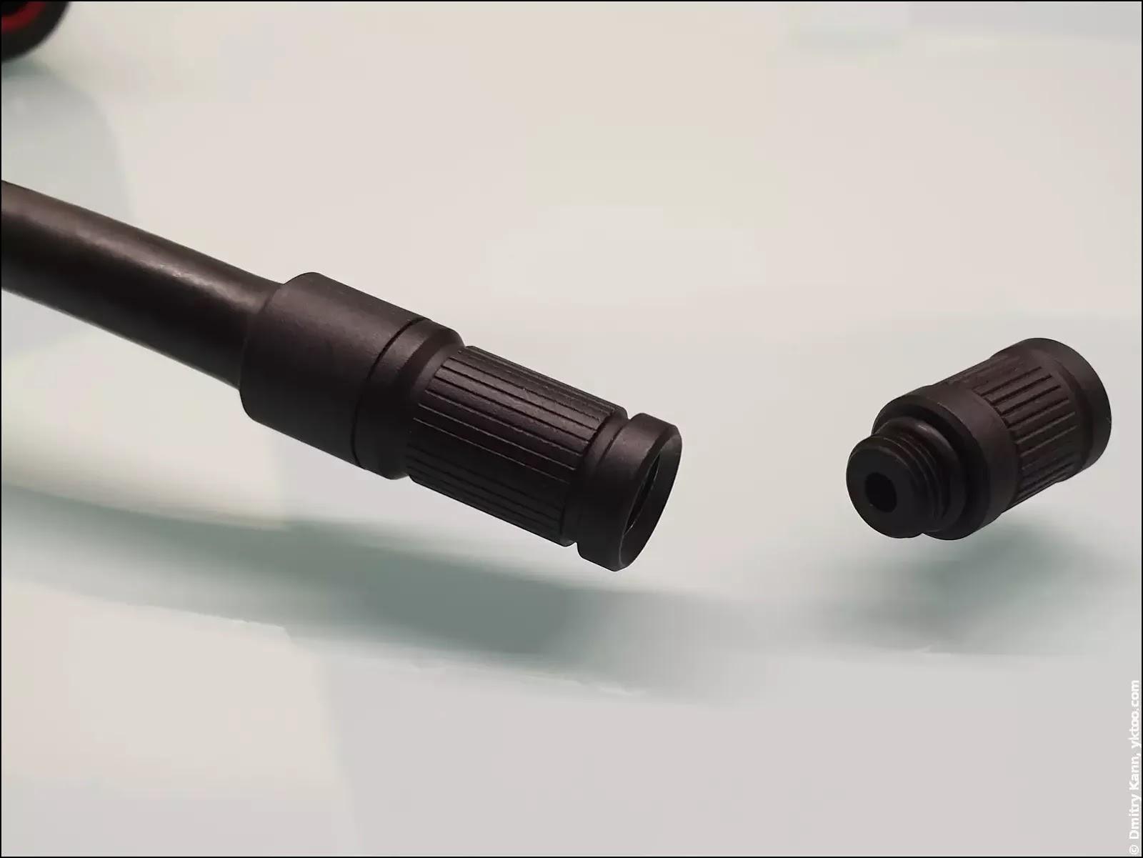 Bike valve adapter.