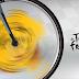 """""""Le Tour de France"""" com emissão na RTP"""