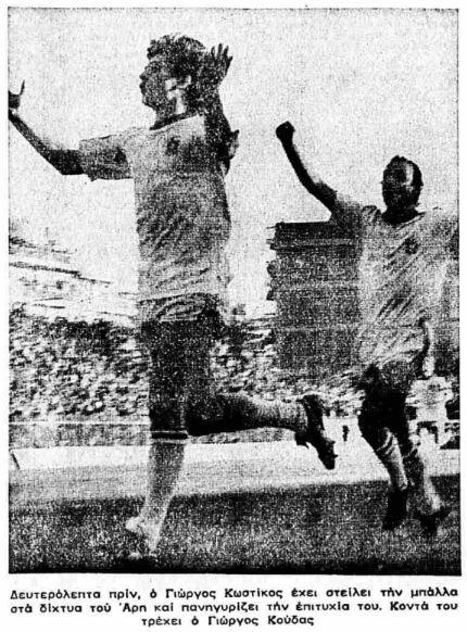 16 11 1980