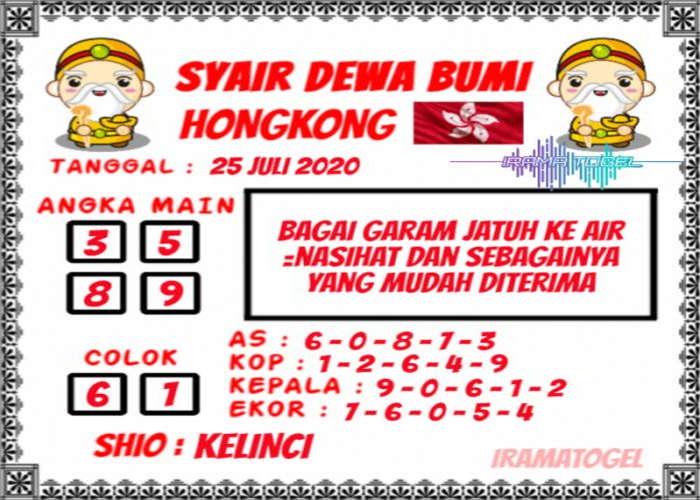 Kode syair Hongkong Sabtu 25 Juli 2020 293