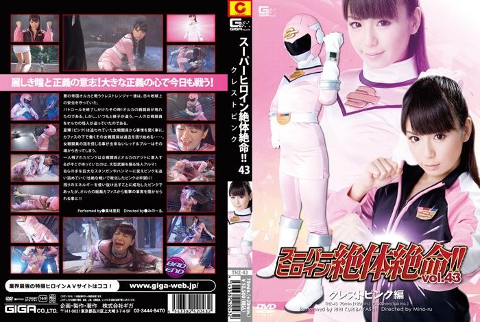 THZ-43 Superheroine In Grave Hazard Vol.43 Crest Pink