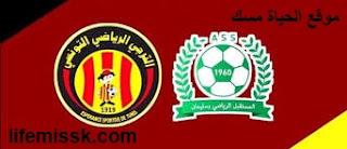 مباراة الترجي التونسي ومستقبل سليمان بتاريخ 01-08-2020 والقنوات الناقلة