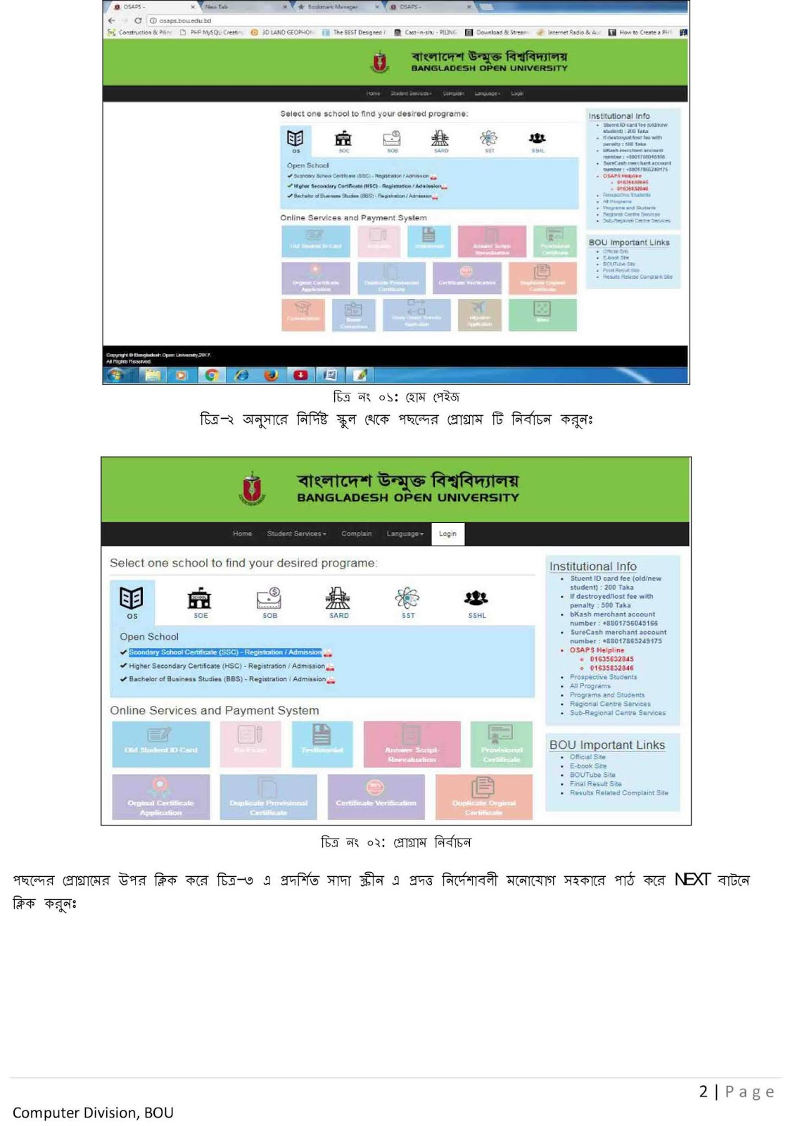 Bangladesh Open University (BOU) SSC 2019-2020 Session Admission Circular
