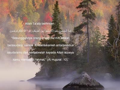 Unduh Murottal Alquran Zain Abu Kautsar Mp3