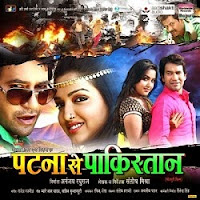 dinesh lal yadav Patna Se Pakistan bhojpuri movie wallpaper, photos, actress name poster, Kajal Ragdhwani, Amrapali Dubey, Sanjay Pandey, Manoj Tiger