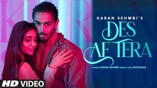 Des Ae Tera Lyrics - Karan Sehmbi