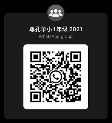 whatsapp tahun 1 confucian