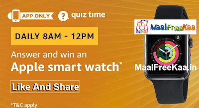 Quiz Apple Smart Watch