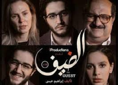 «الضيف» فيلم إبراهيم عيسى الجديد.. قريبًا بدور العرض