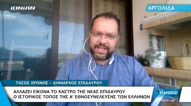 Κάστρο της Πιάδας: Τι ανέφερε ο Δήμαρχος Επιδαύρου για τα έργα (βίντεο)