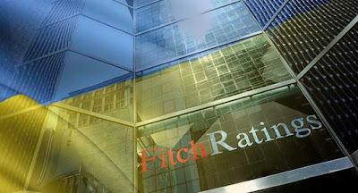 """Агентство Fitch подтвердило рейтинг Украины на уровне """"В"""""""