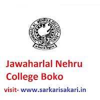 Jawaharlal Nehru College Boko reqruitment