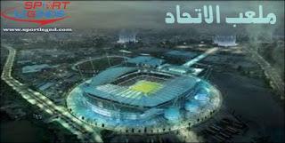 ملعب الاتحاد / Etihad Stadium
