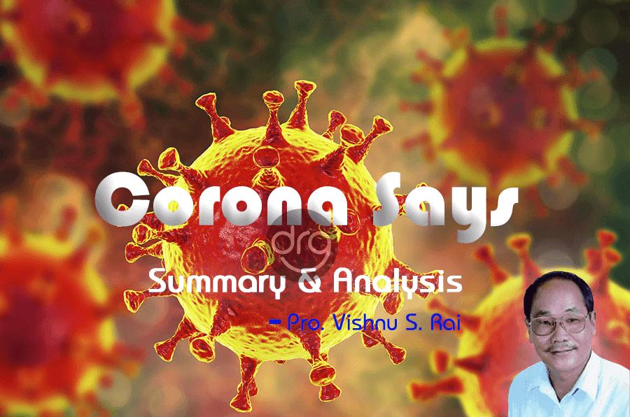 Corona-Says-Summary-and-Analysis-Grade-11-English-Section-II-Literature-Unit-2-Poems