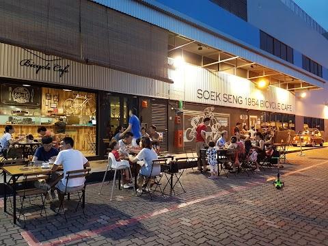 Food Review: Soek Seng 1954 Bicycle Cafe