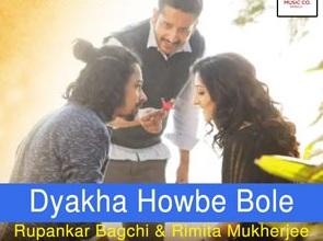 Dekha Hobe Bole Song Lyrics