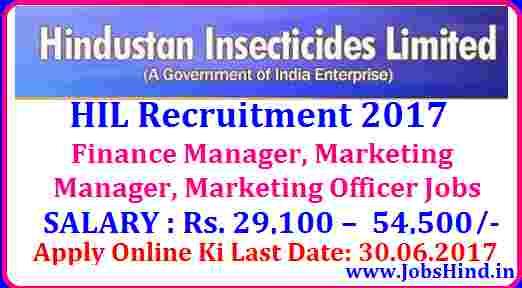 HIL Recruitment 2017