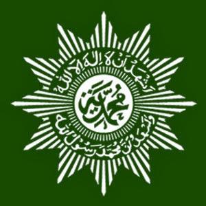 Arti Logo Lambang Muhammadiyah