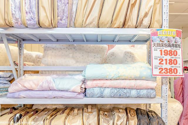 MG 8209 - 熱血採訪│台中寢飾聯合出清只有15天,枕頭一顆只要50元!NG商品先搶先贏