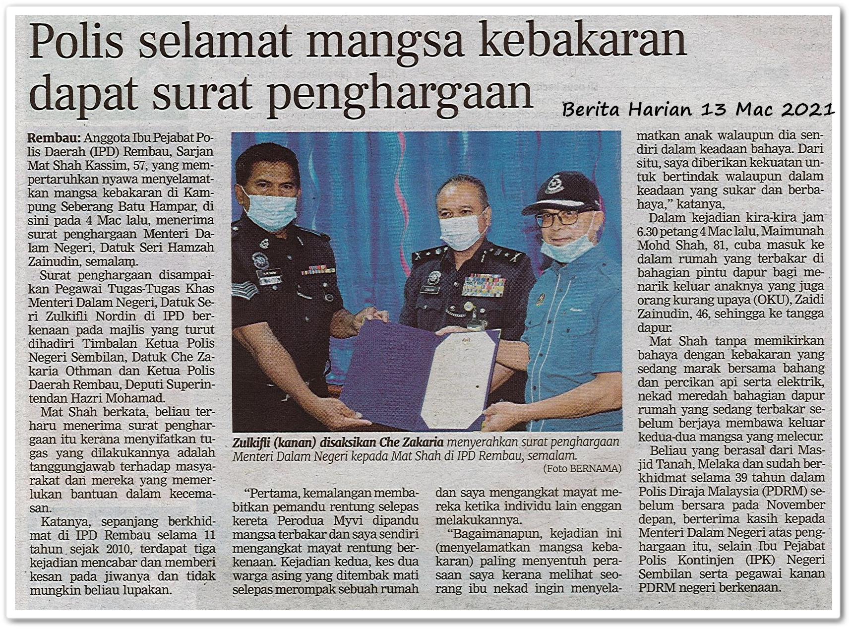 Polis selamat mangsa kebakaran dapat surat penghargaan - Keratan akhbar Berita Harian 13 Mac 2021