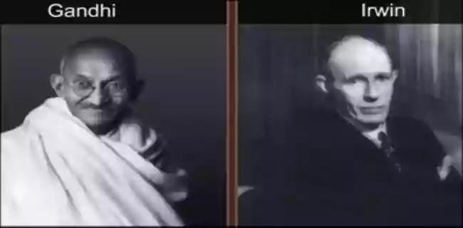 গান্ধী আরউইন চুক্তি ১৯৩১