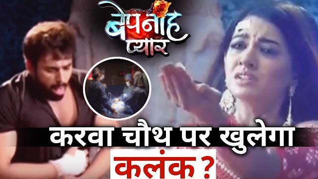 Big Dhamaka : Raghbir swears to hate Pragati exposes Pragati aka real Bani on Karvachouth in Bepanah Pyaar