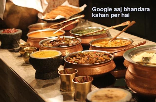 aaj bhandara kaha hai near me,bhandara kaha ho raha hai near me,bhandara kaha ho raha hai aaj near me,aaj bhandara kaha hai indore  bhandara kahan chal raha hai,bhandara kahan per hai,bhandara kaha ho raha hai aaj in delhi,google bhandara kahan hai