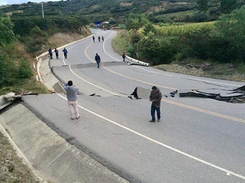 Earthquake Prediction: Peru earthquake: Huge 8 0 magnitude