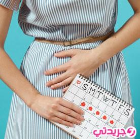 تنظيم الدورة الشهرية بالاعشاب