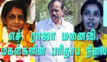 H Raja | Kanimozhi Issue | Shocking Truth Revealed