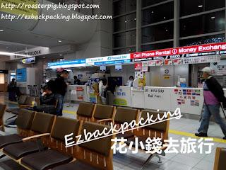 福岡機場地鐵PASS