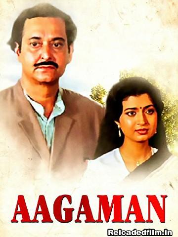 Aagaman 1988 Movie Bengali 480p 720p 1080p